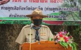 """พิธีเปิดโครงการ""""รวมใจไทยปลูกต้นไม้ เพื่อแผ่นดิน"""" สืบสานสู่ ๑๐๐ ล้านต้น สพป.ร้อยเอ็ด เขต 1"""